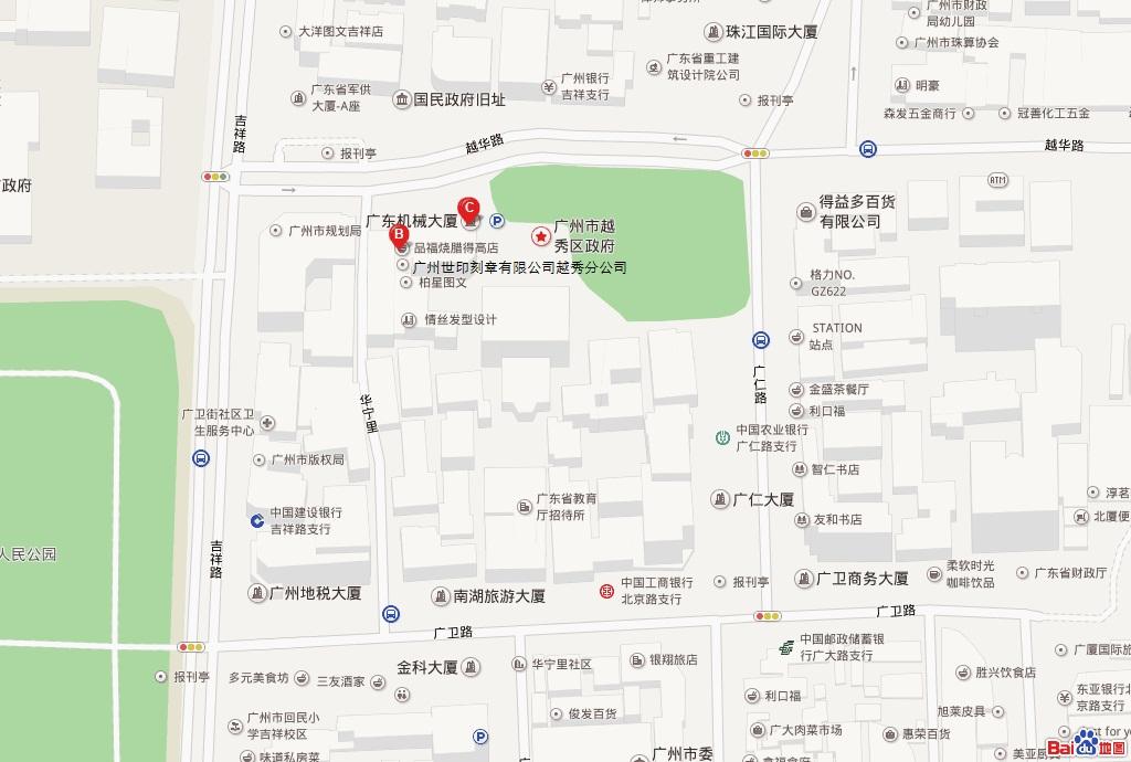 地址:广州市越秀区越华路华宁里60号之一至三首层第四间b铺